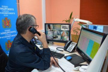 Дополнительные камеры видеонаблюдения на потенциально опасных объектах установят на Таймыре в будущем году