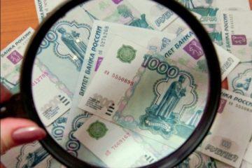 Зарплаты в Красноярье самые высокие в Сибири