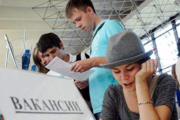 Более 100 выпускников учреждений СПО станут участниками программы временной занятости
