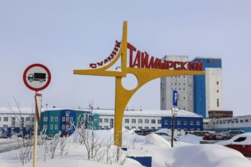 """ЗФ """"Норникеля завершает реконструкцию скипового ствола №3 на руднике """"Таймырский"""""""