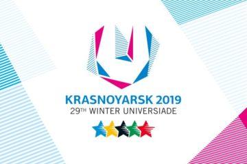 На КЭФ обсудят дальнейшее использование спортивных объектов Зимней универсиады-2019