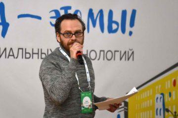 Юрий Муравицкий: уличные мероприятия полезны не только для самочувствия людей, но и для гармонизации пространства