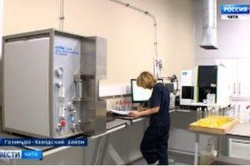 Химико-аналитическая лаборатория начала работать на Быстринском ГОКе