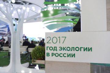 """Владимир Путин отметил благодарственным письмом вклад """"Норникеля"""" в проведение Года экологии"""