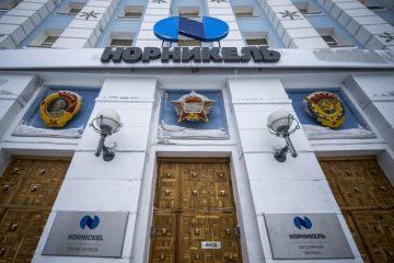 """""""Норникель"""" ввел в строй новые очистные сооружения стоимостью 200 млн руб. в Заполярном филиале"""