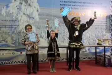 Таймырская делегация показала в Москве «Сокровища Севера»