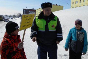 Юные инспекторы дорожного движения провели акцию для пешеходов района Талнах