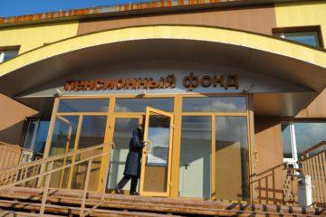 10% жителей Красноярского края голосуют за повышение пенсионного возраста
