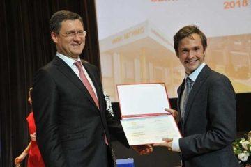 """Минэнерго и """"Норникель"""" вручили дипломы выпускникам МГИМО"""
