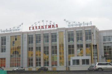 Госпожнадзор закрыл два талнахских торговых центра