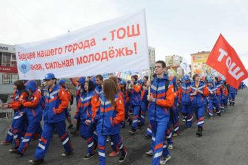 В день России в Норильске стартует 48-й сезон и Спартакиада трудовых отрядов школьников