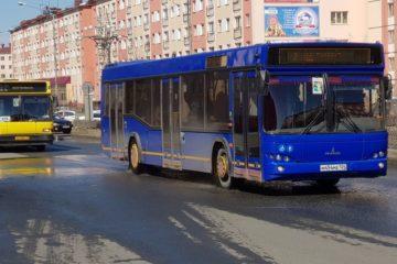 Нечетную сторону ул. Ленинградской закроют на ремонт