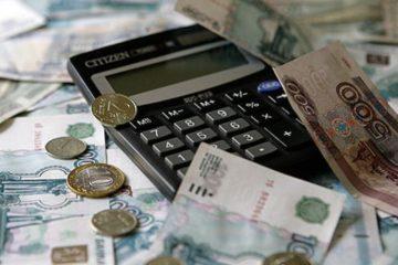 Статистики назвали среднюю зарплату по Красноярскому краю
