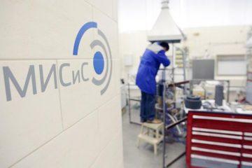 Российские ученые совершили очередной прорыв в северных технологиях