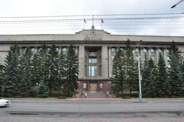 В Красноярском крае создали Министерство тарифной политики