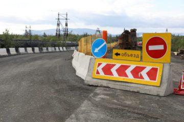 Началось строительство моста через вторую протоку реки Норильской