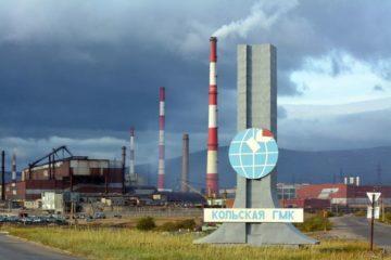 В Кольской ГМК создан современный дата-центр стоимостью более 90 млн рублей