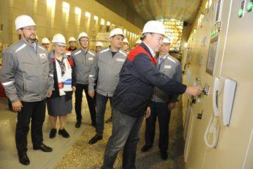 На Усть-Хантайской ГЭС в Снежногорске запустили новый, четвертый по счету гидроагрегат из семи