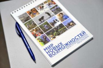 В Норильске стартовал конкурс социальных проектов «Норникеля»
