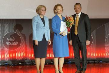 """""""Норникель"""" получил премию Skolkovo Trend Award 2018"""