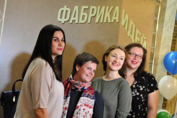 """Более 600 норильчан пришли на """"Фабрику идей"""""""