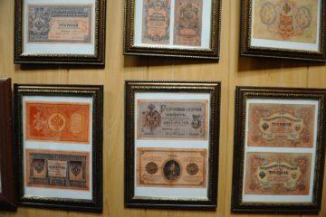 В Норильске открылась выставка, посвященная 250-летию начала обращения бумажных денег в России