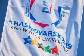 1 марта эстафета огня Всемирной Универсиады доберется до Красноярска
