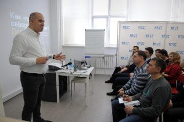 Бренд Норильска создают в «Городском конструкторе»
