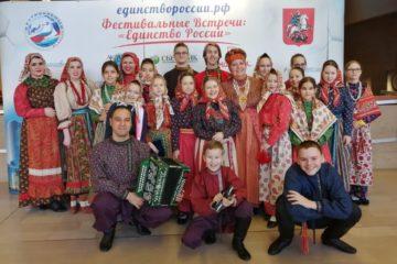 Два норильских фольклорных ансамбля признаны богатством России