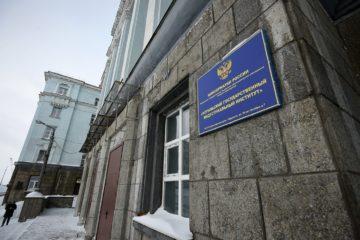 В Норильском государственном индустриальном институте актуальный тренд – покорять новые научные вершины