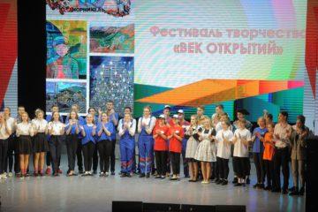 Норильские школьники творчески рассказали о профессиях, востребованных в «Норникеле».