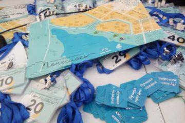 Норильчан приглашают участвовать в экомарафоне «ПонесЛось!»