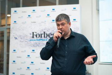 Представитель «Норникеля» попал в Forbes