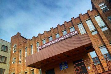 Начался прием документов в Норильский политехнический колледж