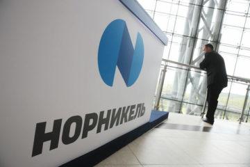 «Норникель» – лучшая компания в рейтинге по расходам на экологию