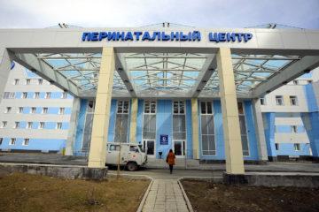 Прокуратура выявила нарушения в Норильском перинатальном центре