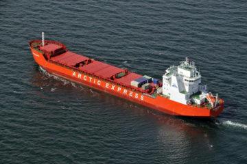 В 40 километрах от Диксона расположится морской терминал «Порт бухта Север»
