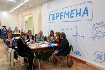 Педагоги и школьники Норильска осваивают новые технологии обучения