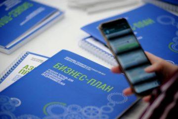 Агентство развития Норильска продолжает обучать бизнесменов