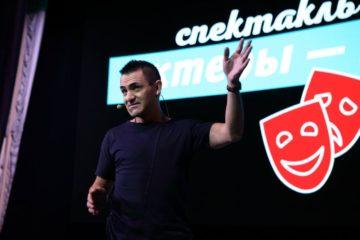 Андрей Вульф научит норильчан практикам ведения социальных сетей