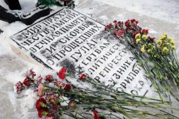 В Норильске отметили День памяти жертв политических репрессий