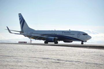 Авиакомпания NordStar внедрила новый сервис онлайн-регистрации