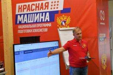 В Норильске стартовала череда семинаров для хоккейных судей