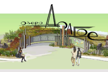 В Норильске представили дизайн-проект ландшафтной архитектуры парка отдыха «Озеро Долгое»
