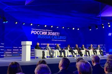 Владимир Потанин выступил за обмен цифровыми технологиями в промышленности и создание криптобиржи