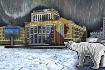 Ведущий архитектор «Норильскпроекта» работает над видеоигрой о «городе полярной ночи»