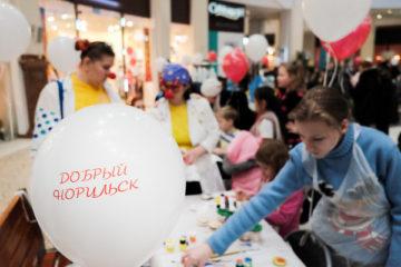 «Территория добра» отмечает 12-летие фонда «Дюжиной добрых дел»