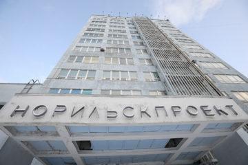 Для проектной работы по программе «Быт на производстве» в институте «Норильскпроект» создан спецотдел