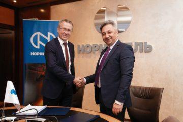 «Норникель» подписал договор о реализации Серного проекта на Надеждинском металлургическом заводе
