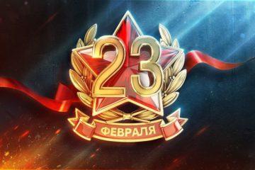 Норильск готовится ко Дню защитника Отечества